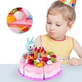生日蛋糕切切樂 家家酒兒童玩具-JoyBaby