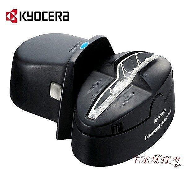 *新品上市*日本原裝進口 日本製 KYOCERA 黑色電動磨刀器 陶瓷刀專用 DS-38