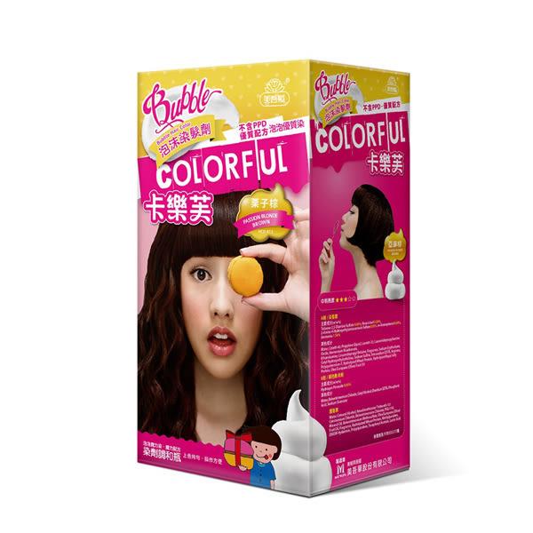 卡樂芙泡沫染髮劑栗子棕【康是美】