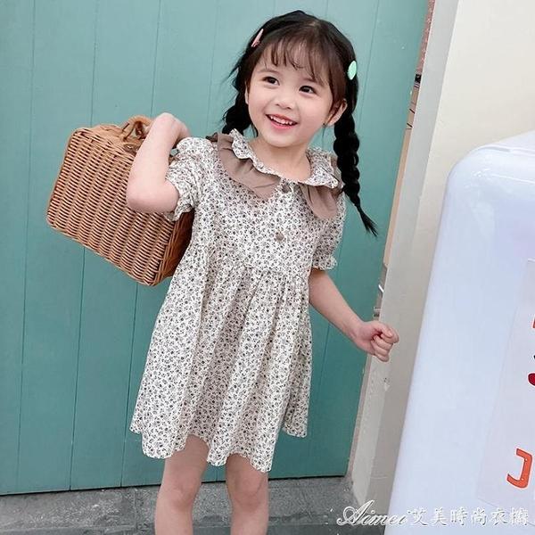 純棉兒童夏款洋氣裙子2021新款女童碎花棉布裙小女孩寶寶洋裝/連身裙 快速出貨