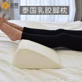 墊腿枕床上睡眠腳枕抬腿靜脈墊腳枕腿墊孕婦抬高曲張枕頭YXS新年禮物