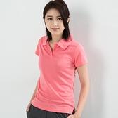 女款排汗POLO衫  CoolMax 吸濕快乾 機能涼感 舒適運動 粉紅色