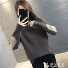 半高領毛衣女寬鬆針織衫2020新款秋冬百搭打底衫洋氣內搭加厚套頭 伊衫風尚