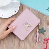 短夾 長夾 零錢包少女士短款學生小清新折疊可愛多功能韓版錢夾皮夾