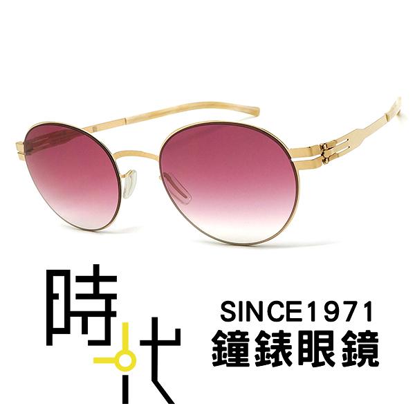 【台南 時代眼鏡 ic! berlin】claude rose gold 德國薄鋼 無螺絲 墨鏡 橢圓框太陽眼鏡 金框 漸層紅 49mm