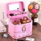 便攜手提可愛女孩化妝包網紅大容量ins風超火化妝品收納盒化妝箱
