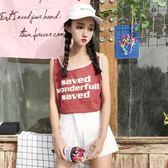韓版背心女夏原宿風ulzzang外穿學生短款bf寬松小清新吊帶上衣