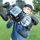 四驅攀爬遙控越野車耐摔充電動男生無線高速汽賽車兒童玩具男孩【一條街】