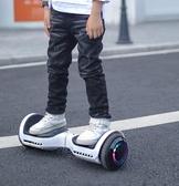 平衡車 平衡車成年電動成人兒童滑板車兩輪小孩雙輪代步智慧自平行車JD萬聖節狂歡