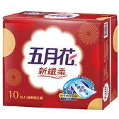 五月花MayFlower新纖柔抽取式衛生紙-節慶版(100抽x10包)/串【康鄰超市】