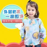 圍兜  寶寶免洗罩衣兒童棉防水反穿衣吃飯衣圍兜嬰兒幼兒園  瑪奇哈朵