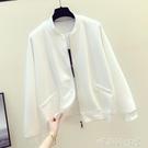 短款小外套女式2020春秋新款白色流行ins潮休閒超火cec網紅棒球服「時尚彩紅屋」