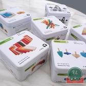 兒童桌遊迷你鐵盒裝木質口袋玩具魔方/多米諾/馬賽克/陀螺【福喜行】