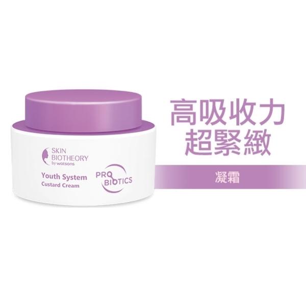 Skin Biotheory 益緻肌活凝霜 50ml