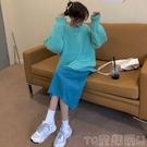 套裝裙 減齡時尚套裝軟糯長袖針織毛衣秋季中長款開叉半身裙女裝兩件套潮 童趣屋