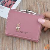 零錢包 短夾 錢包 短款 卡通 零錢包 小錢包