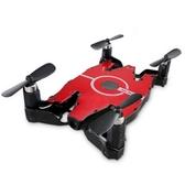 無人機 迷你無人機航拍器小型高清專業折疊飛行器直升機遙控飛機兒童玩具 WJ【米家科技】