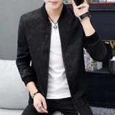 【YPRA】男士外套韓版修身秋季棒球服薄款夾克