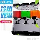 飲料機果汁機商用冷熱雙溫三缸全自動熱飲機冷飲機現調自助 NMS220v蘿莉小腳ㄚ