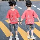 男童套裝 男童夏季洋氣新款套裝中大童時尚休閒兒童兩件套帥氣夏裝帥氣潮男 韓菲兒