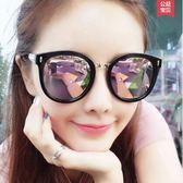 女款水嫩瘦臉偏光墨鏡GZG886【每日三C】