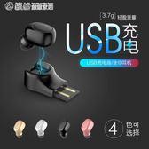 藍芽耳機 迷你藍芽耳機 X11車載藍芽USB磁吸充電 迷你藍芽耳機s530耳機 繽紛創意家居