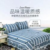 床套 床裙韓式1.5m床單床笠席夢思床罩公主風2.0m床套 小艾時尚