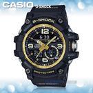 CASIO 卡西歐 手錶專賣店 G-SHOCK GG-1000GB-1A DR 男錶 樹脂錶帶 數字羅盤