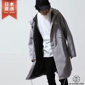 大衣 運動長版風衣外套 共4色 GERRY