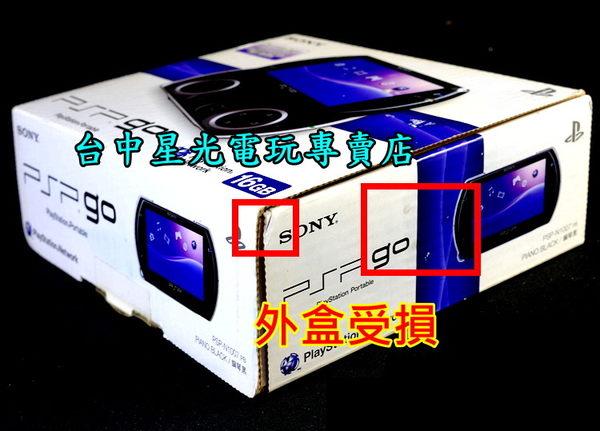 【PSP GO主機 可刷卡】☆ 公司貨 鋼琴黑 內建16G+原廠水晶殼+耳機 ☆【福利品特賣會】
