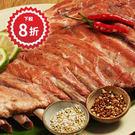 美式炭烤豬肋排 每片750克 -江爸爸漁舖