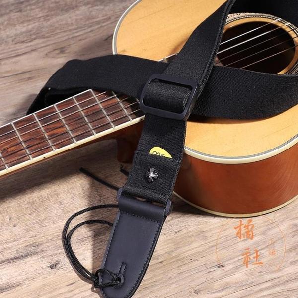 可插撥片式木吉他背帶棉質民謠電吉他肩帶吉他配件琴帶【橘社小鎮】