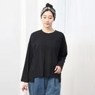 正韓 圓領不規則擺寬鬆T恤 (8679) 預購