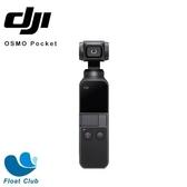 3期0利率 DJI OSMO Pocket三軸機械增穩雲台相機 DJIOSMOPOCKET(限宅配)