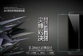LG G2 mini 鋼化膜 9H 0.3mm弧邊 耐刮防爆玻璃膜 G2 mini D620K 防爆裂高清貼膜 高清防污保護貼