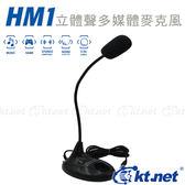 KTNET  HM1  3極插立體聲多媒體麥克風 黑【迪特軍】