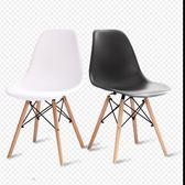 椅子现代简约家用伊姆斯椅凳子靠背书桌北欧休闲经济型懒人学生xw