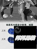 男款成人兒童足球襪加厚運動襪子足球襪長筒襪【邦邦男裝】