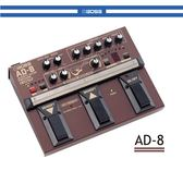 【非凡樂器】BOSS AD-8 木吉他效果器/贈導線/公司貨保固