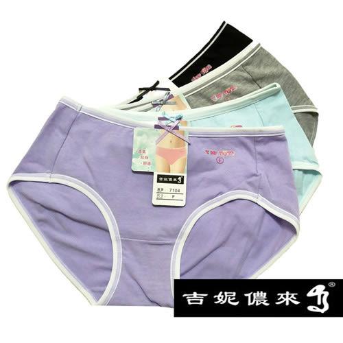 吉妮儂來 6件組舒適少女蝴蝶結低腰平口棉褲(隨機取色)