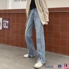 熱賣牛仔褲 高腰牛仔褲女直筒寬鬆拖地闊腿褲2021秋季新款韓版泫雅風牛仔長褲 coco