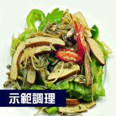『輕鬆煮』青椒干絲小魚(300±5g/盒) (配菜小家庭量不浪費、廚房快炒即可上桌)