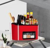 置物架 廚房置物架調味料收納架調料架子筷子調味品刀架用品調料盒收納盒