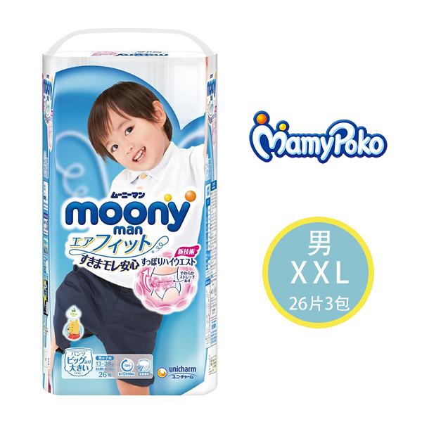 滿意寶寶 moony 日本頂級超薄紙尿褲/褲型紙尿布 -男生XXL (26x3包) /輕巧褲/輕巧穿