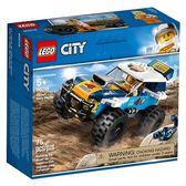 樂高積木 LEGO《 LT60218 》City 城市系列 - 沙漠越野賽車╭★ JOYBUS玩具百貨