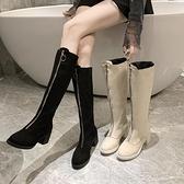 膝上靴女秋冬季新款百搭粗跟增高高筒時尚前拉錬網紅長筒靴 【全館免運】