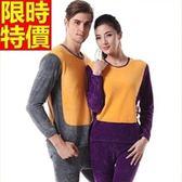 加絨保暖內衣褲套裝-羊毛貼片禦寒情侶款長袖衛生衣(單套)5款64u36 【時尚巴黎】