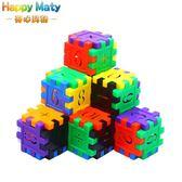 房子積木拼裝玩具 智力早教玩具塑料數字拼插兒童益智玩具5歲以上【快速出貨】