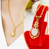 8折免運 鍍金鑲鉆花型項鍊女款白色越南沙金寶石吊墜時尚久不掉色飾品