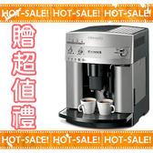 《台灣煒太公司貨+贈到府安裝教學》Delonghi ESAM3200 迪朗奇 浪漫型 義式 全自動 咖啡機